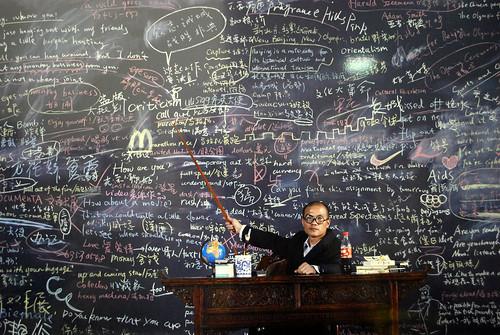 [フリー画像素材] 人物, 男性, 職業・地位, 学者・教師, 眼鏡・メガネ, 中国人 ID:201205190400
