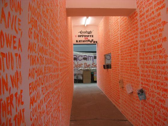 7th Berlin Biennale. Photo: Or Ernst