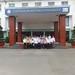 Vietnam Maritime University