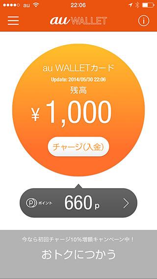 au-wallet-13