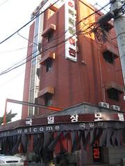 2012-1-korea-054-seoul-streetview