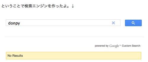 最速!2秒でTwitterパスワード流出されているかチェックする方法 | A!@attrip