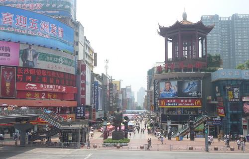 C-Hunan-Changsha-ville (100)