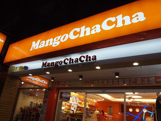 芒果恰恰 MangoChaCha