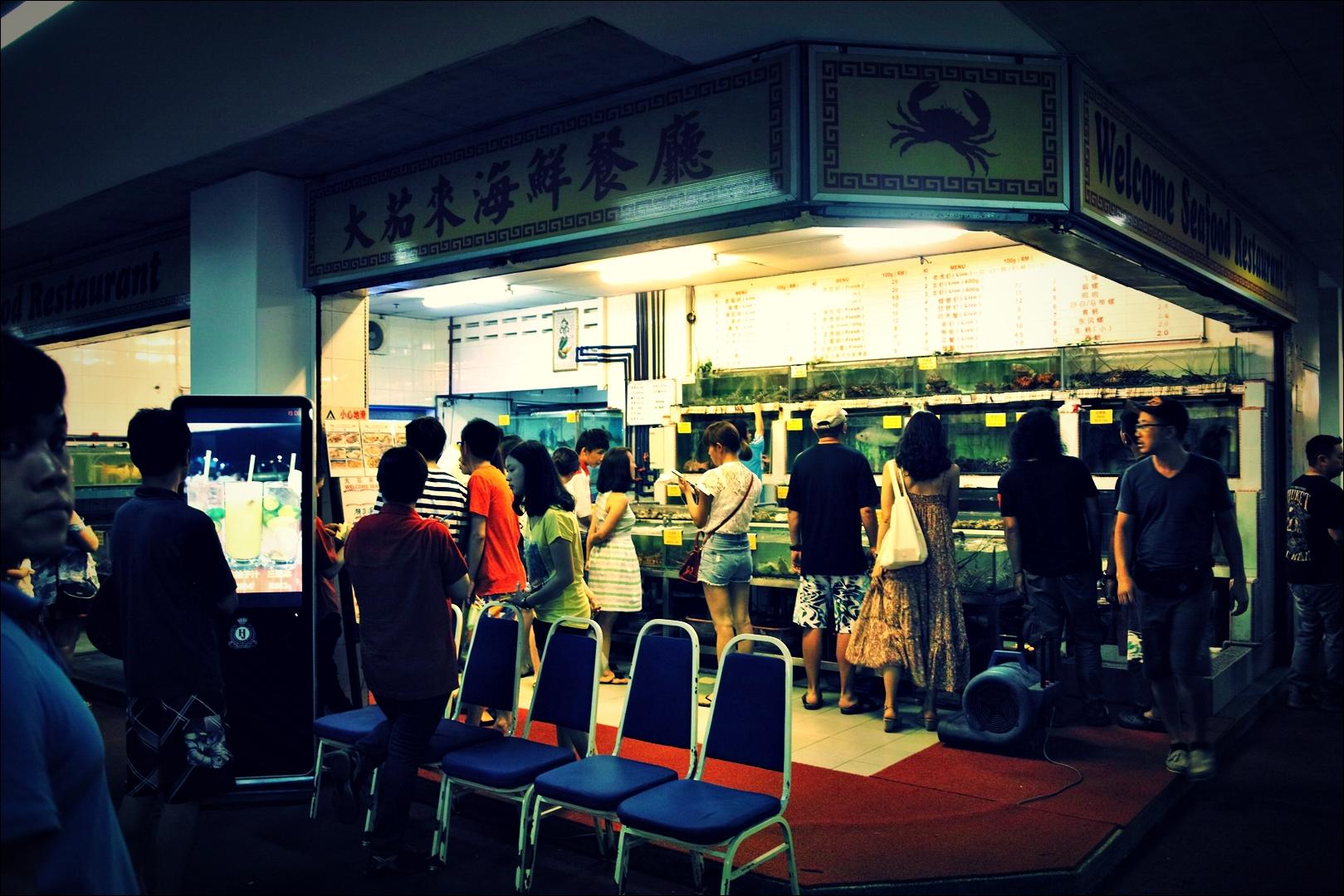 주문은 여기서-'코타키나발루 웰컴 시푸드 레스토랑 Welcome Seafood Restaurant Kota Kinabalu'