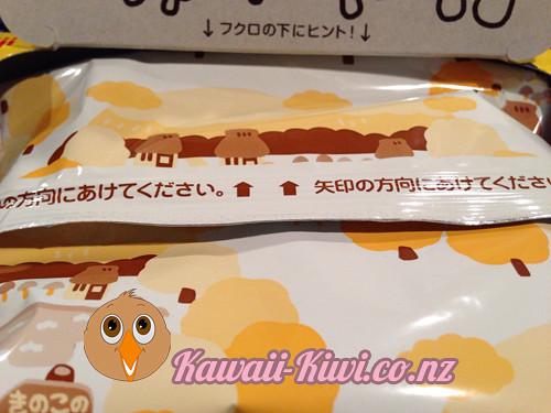 Meiji Chocolate Mushrooms