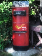 Pune post box Nagar Road Pune MH 411014