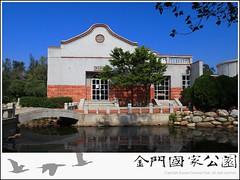 中山林遊客中心(2011)-09.jpg