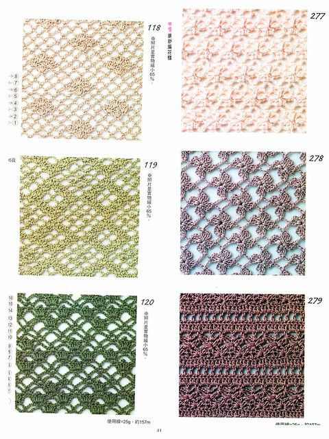 Crochet Guide : Crochet Patterns Book 300 (Stitch Guide/ Dictionary) Flickr - Photo ...