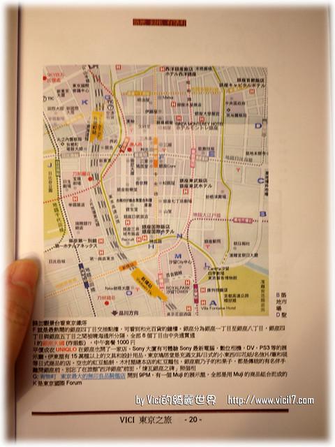 0501自製旅遊手冊017