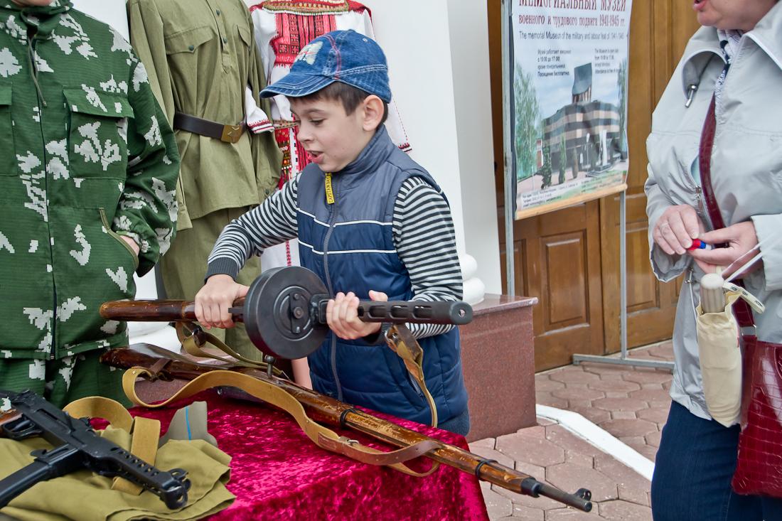 День города_2014-13