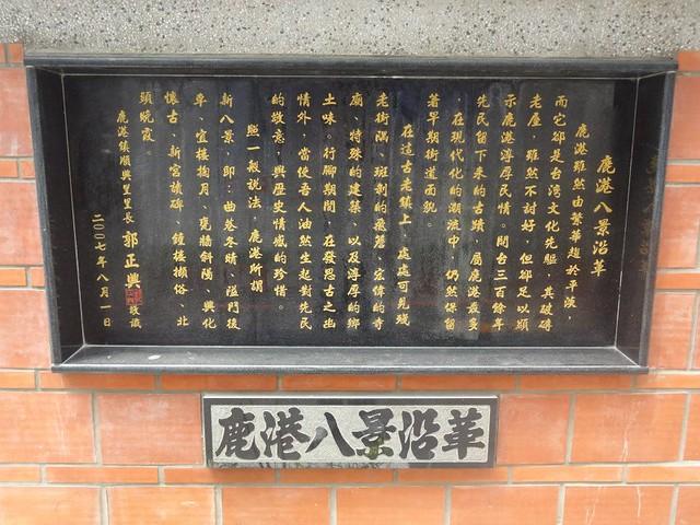 Photo:DSC160 By 古攝古香