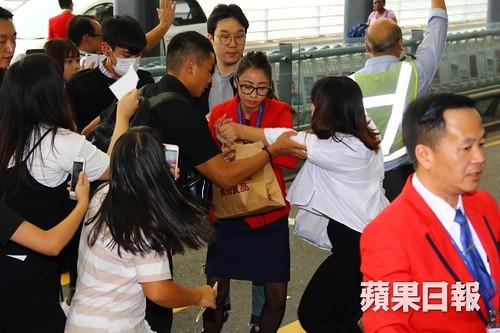 Apple Daily ENews (13)