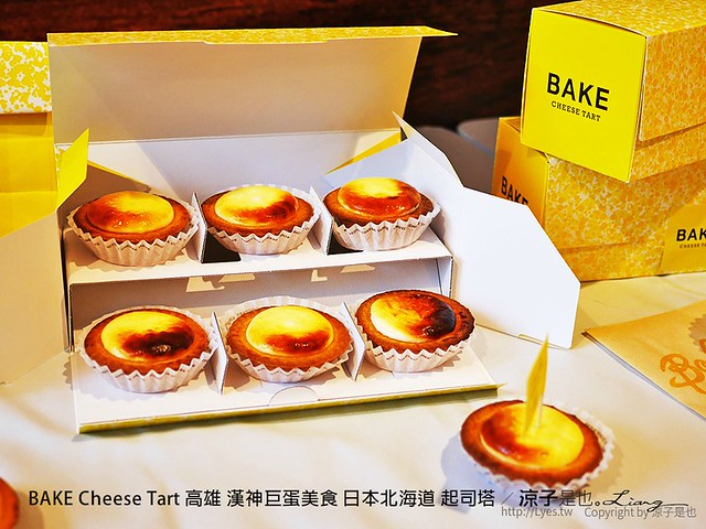 BAKE Cheese Tart 高雄 漢神巨蛋美食 日本北海道 起司塔 13