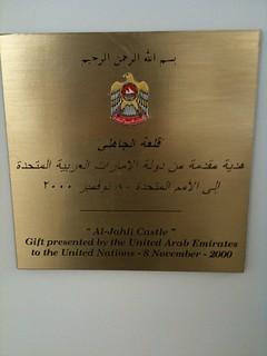Al-Jahli