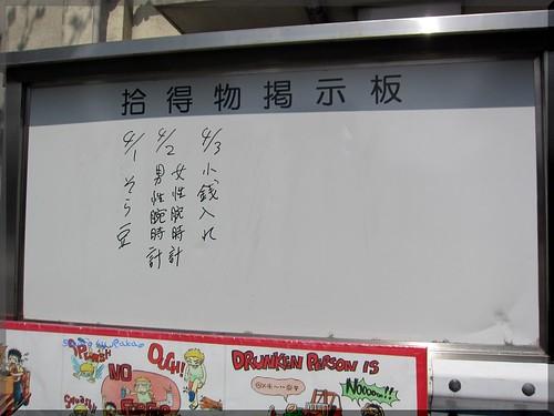 Photo:2013-04-05_築地記録帳_場内:うなぎ 米花 ランチタイムにスタッフと-04 By:logtaka