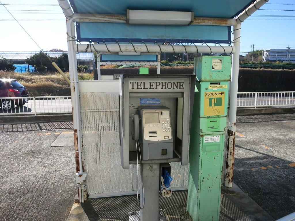 汚い公衆電話