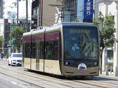 2014年4月の阪堺電車(特別編) / Hankai Tramway in April 2014 (Special)