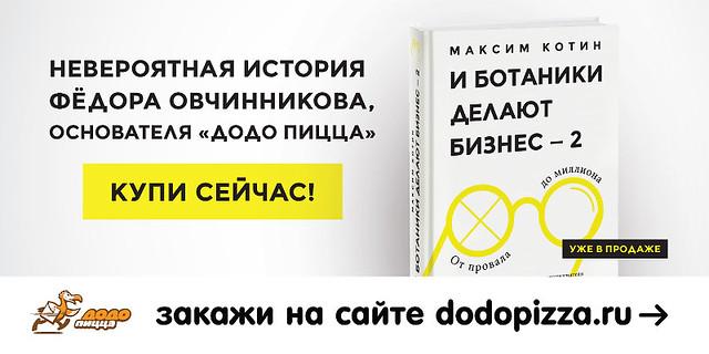 Book-Geeks-II-VK-800-x-400-px
