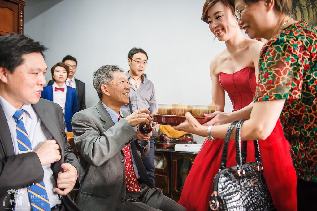 承翰 &怡萱 文定之喜_41