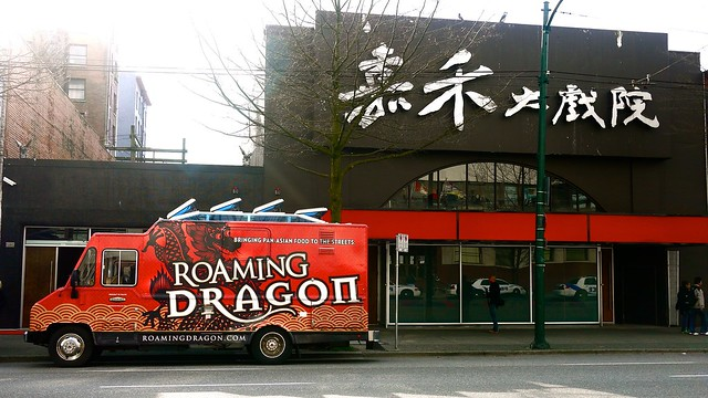 Roaming Dragon Food Truck | District 319 Main Street