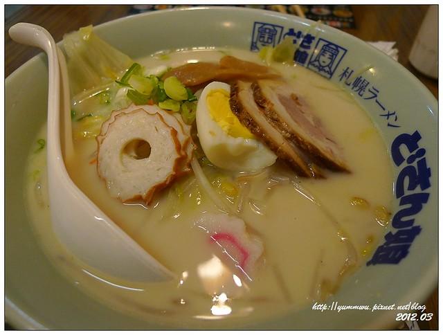 樂山娘拉麵(1)