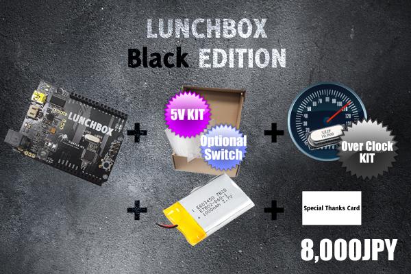 lunchbox_11
