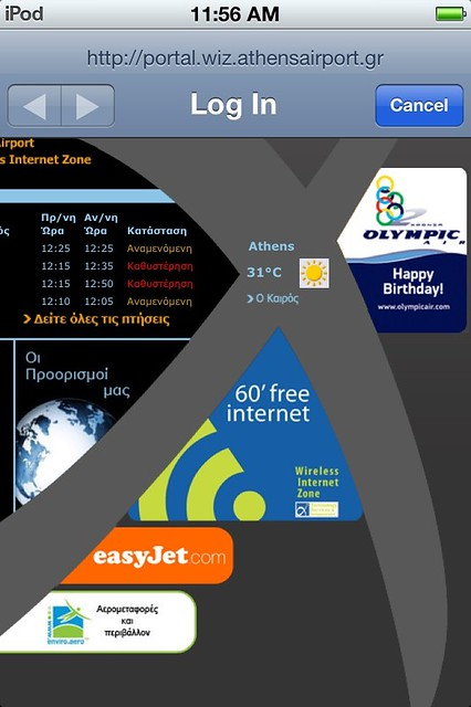 Free wi-fi at Athens Airport
