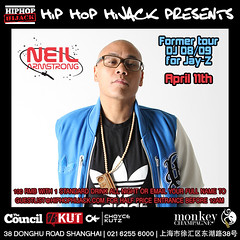 4/11- Fri - we return to Shanghai for Hip Hop Hijack with the Council DJ's at Monkey Champagne