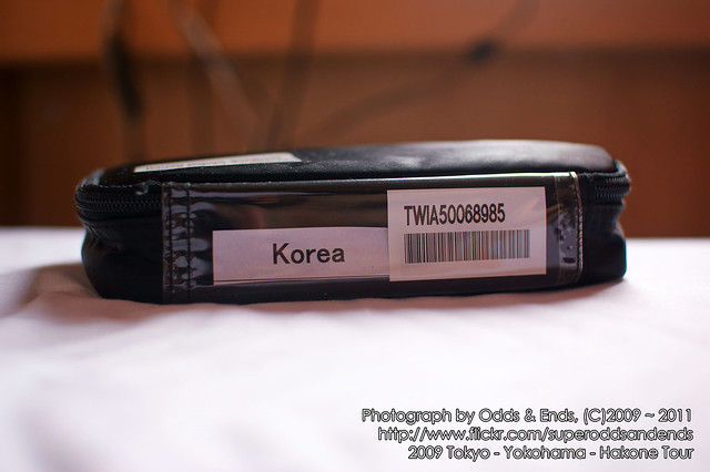 Photo:DSC01283 By 이홍영