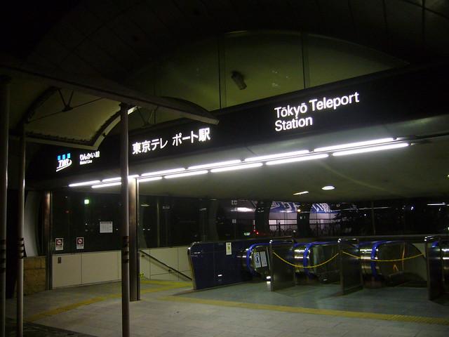 Tokyo Teleport Station