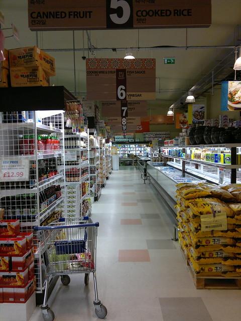 Mart Korean supermarket, New Malden, London | Flickr - Photo Sharing ...