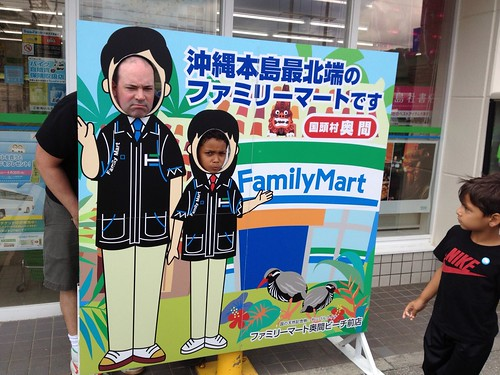 We hate Family Mart!