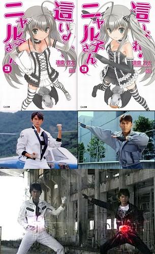 120418(2) - 原作小說《這いよれ!ニャル子さん》每集封面的『奈亞子vs.假面騎士』姿勢大全! (2/2)