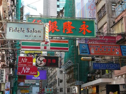 Hong Kong near Times Square