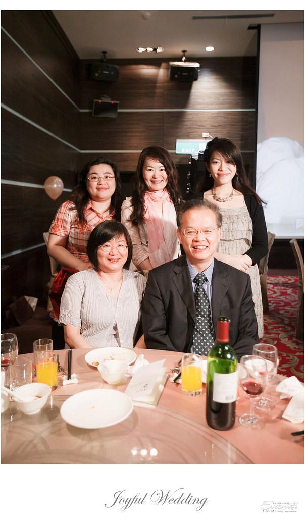 婚攝 小朱爸 徐州二號_0225