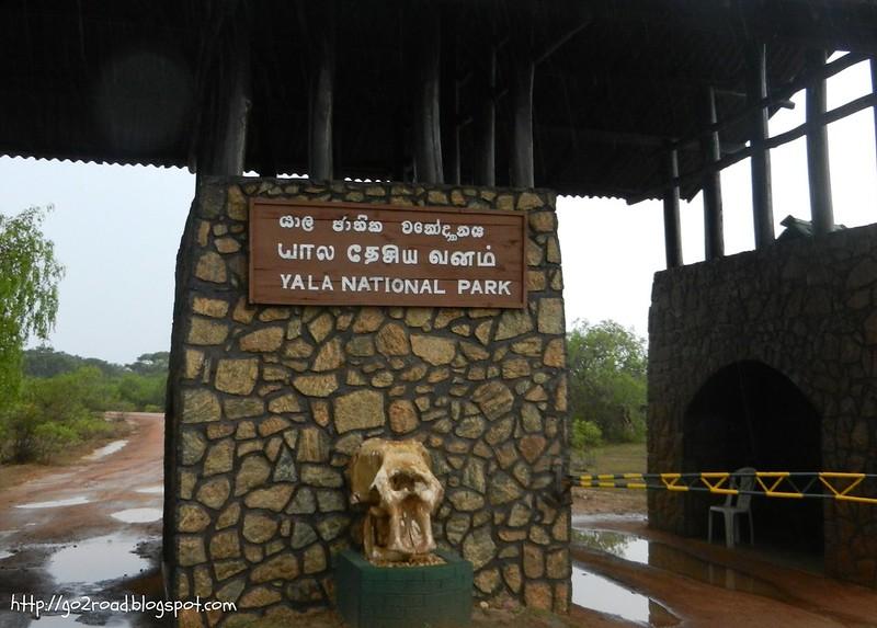 Шри Ланка Ялла