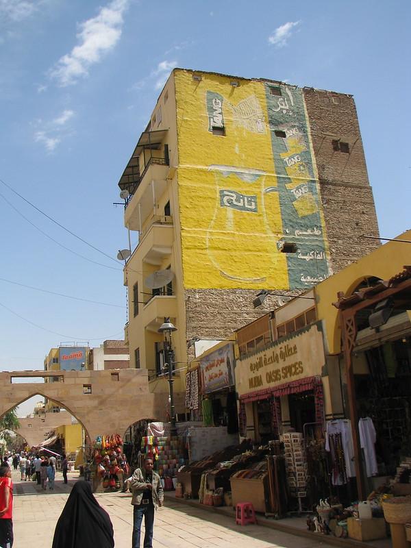 IMG_4439PMR Aswan Souq