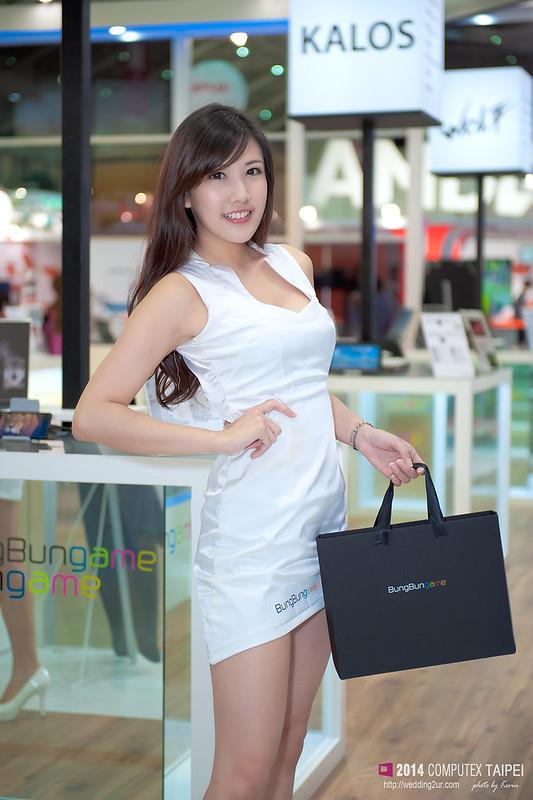 2014 computex Taipei SG05