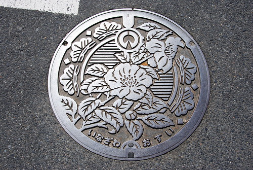 Inazawa Ajisai Matsuri 010