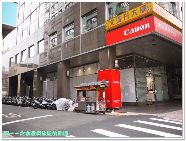 台北捷運古亭站美食日式料理大阪燒愛好燒紅葉image001