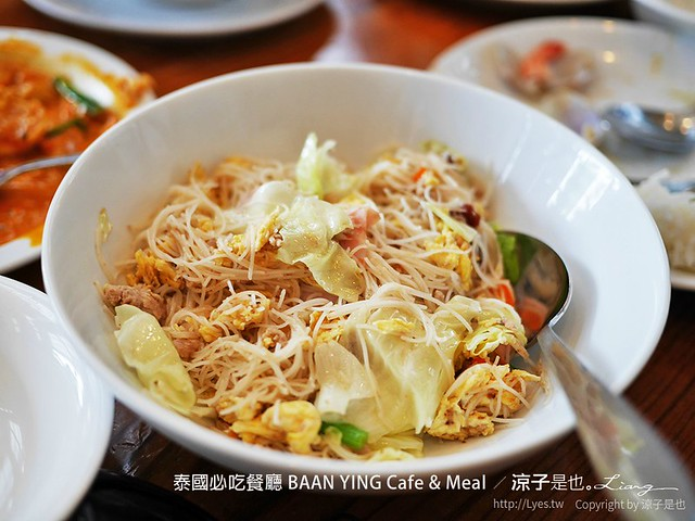 泰國必吃餐廳 BAAN YING Cafe & Meal 14