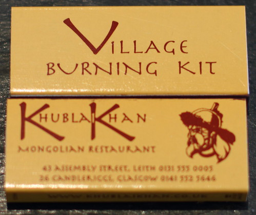 Khublai Kahn Restaurant 10