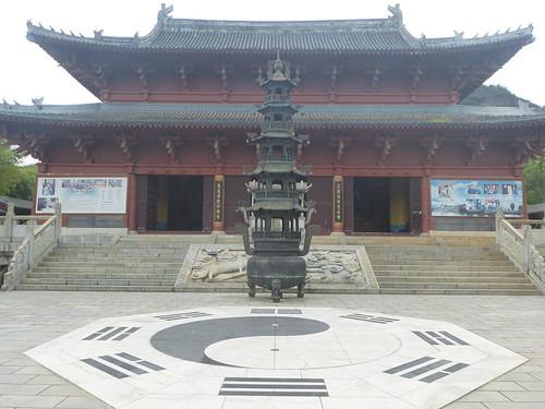 Jiangxi-Longhu Shan-1 Zhengyi (15)