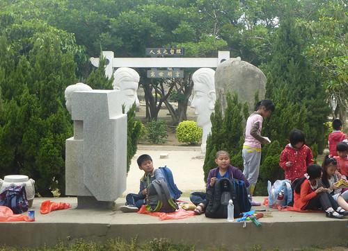 Fujian-Chongwu - Parc (10)