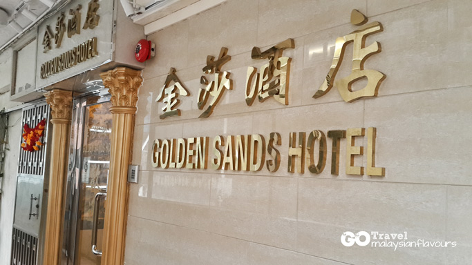 hong-kong-6d5n-golden-sands-hotel-jordan-hong-kong