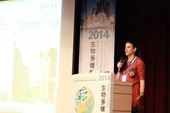 ICLEI CBC代表之一,Georgina Avlonitis