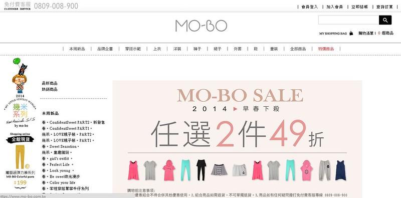 MOBO (1)
