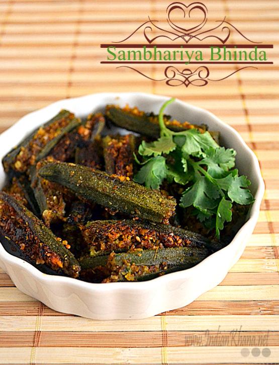 Stuffed Okra(Bharwa Bhindi)