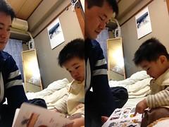 寝る前に本読むとらちゃん(2012/4/18)
